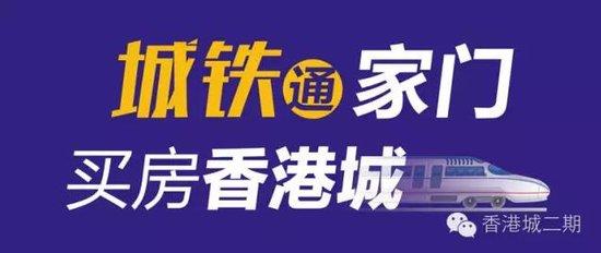 粽情端午决战高考!香港城为孝感考生加油!