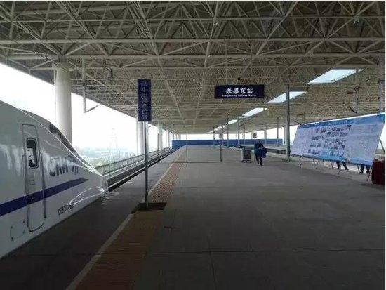 记者亲身感受便利双城生活,孝感东站到天河机场仅需15分钟