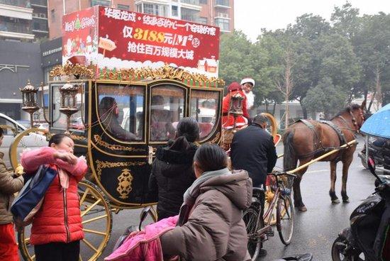 华厦龙成,盛邀圣诞老人赶着马车全城送圣诞礼物