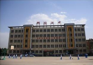 邢台市第七中学