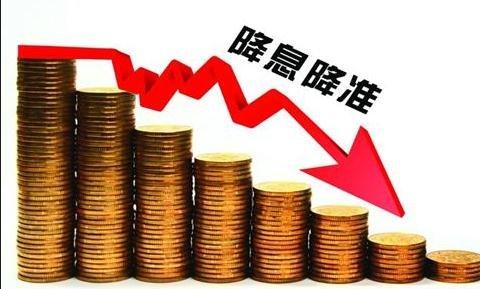 央行再降息降准利好楼市 房贷成本已历史最低