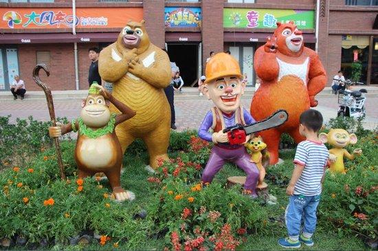 缤纷彩虹 欢乐天堂——海德花园·彩虹糖商街正式开街