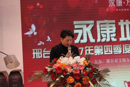 """邢台市2017年第四季度""""邢台好人""""颁奖仪式圆满落幕"""