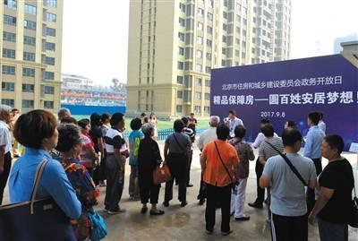 """北京:""""人脸识别""""门禁将在所有公租房推广"""