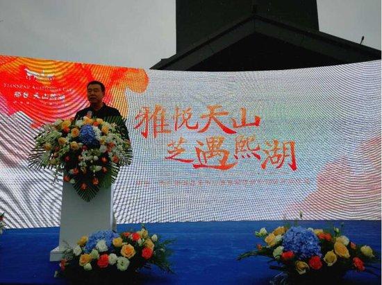 邢台天山熙湖品鉴中心开放仪式引爆邢台!