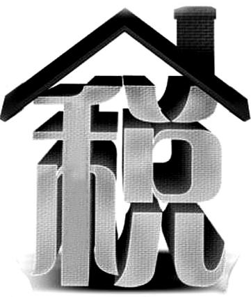房产税指的是?有什么特点?