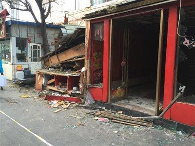 西宁晚报退市还路,福口街昨开始拆除