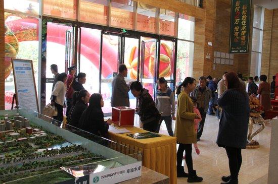 大超市来啦!新百超市即将入驻中房·城北国际村