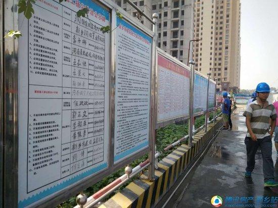 """润田·金域蓝湾施工工地,被评为""""绿色安全模范工地"""""""