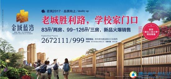 """【润田·金域蓝湾】""""宫廷桃酥DIY""""周末(11.18-11.19)相约"""