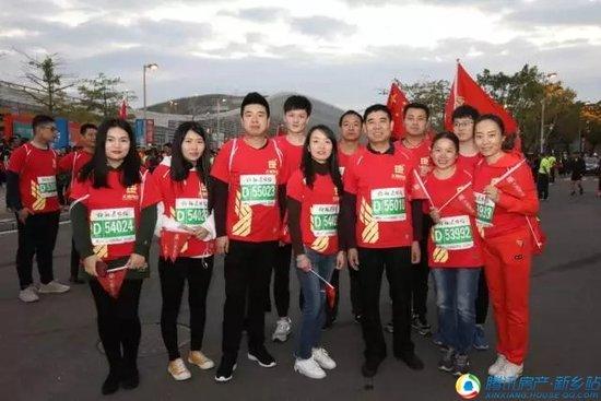"""天福集团""""福跑团""""圆满征战2017福州国际马拉松!"""