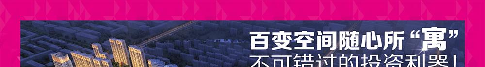河南新乡宝龙广场