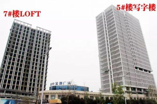润华金地广场5#楼写字楼形象初现