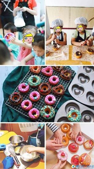 理想国甜甜圈DIY9月9号—10号不能错过甜蜜时刻