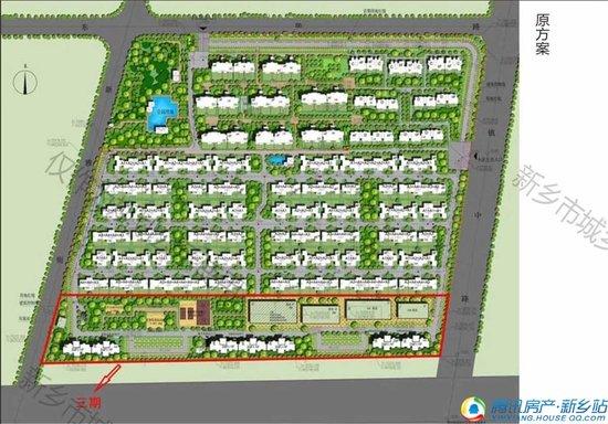 关于新乡建业联盟新城三期规划方案调整的公示