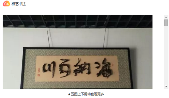 """【茶语名都·活力城】全民淘""""宝""""热,活力城民间文化收藏展"""