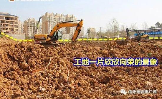 泰岩·锦江城2017年4月工程进度播报