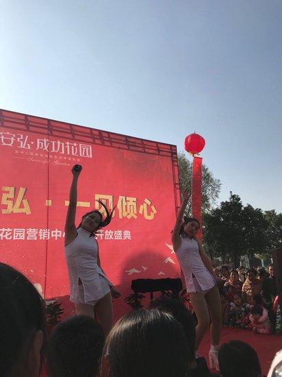 万众期待,轰动明港,三小时三千人来贺!【安弘成功花园】盛大绽放!