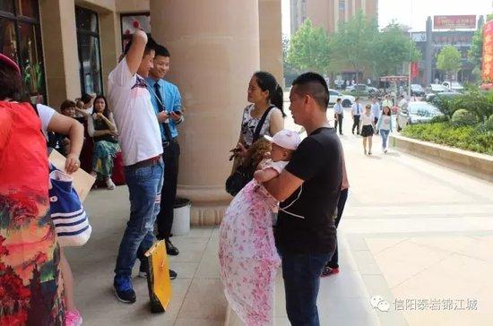 欢迎业主回家,幸福即刻起航——锦江城21#、22#楼盛大交房