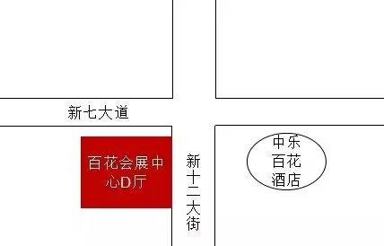 【碧海名居】12月16日,盛大开盘!