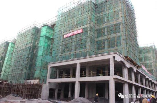 泰岩·锦江城2017年11月工程进度播报
