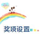 """我的奇妙世界:""""信合·湖东春天携手罗丹画室绘画大赛""""盛大开启!"""
