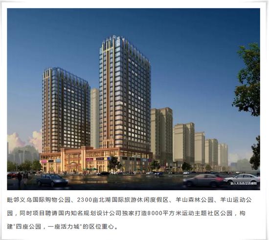 北湖商业版图再添新贵 揭秘活力城茶语香街临街商业的制胜法则