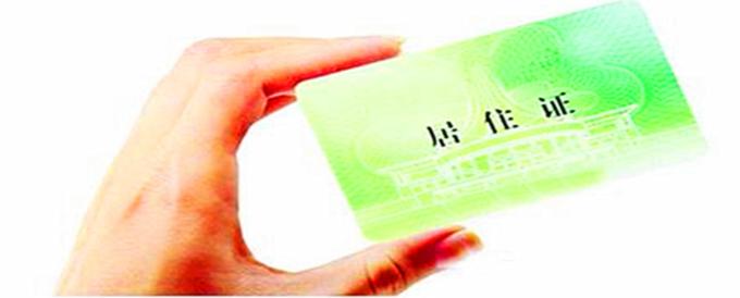咸宁房产新政成效渐显 市民期盼补贴细则出台
