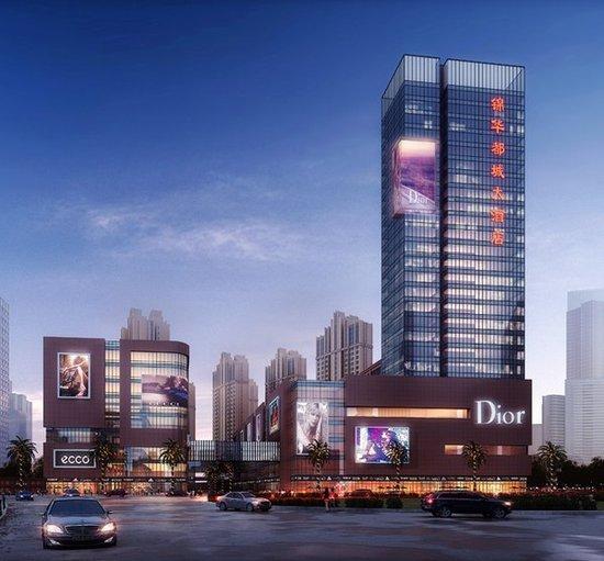 ·名店街 中心商圈崛起 打造城市名片_频道-咸宁
