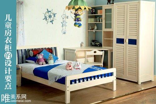 儿童房衣柜的设计