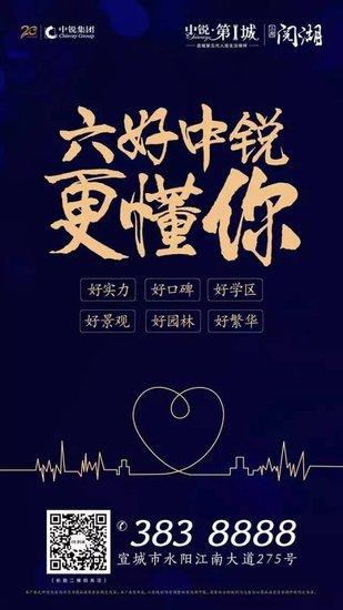 """这个端午 来【中锐第一城】与家人一起""""粽""""享欢乐!"""