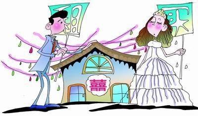 百年老宅or百年买房㈡ 当天荒地老遭遇房子