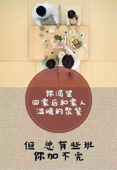 """【中铁·滨江名邸】江景""""阳""""房 初夏盛放"""