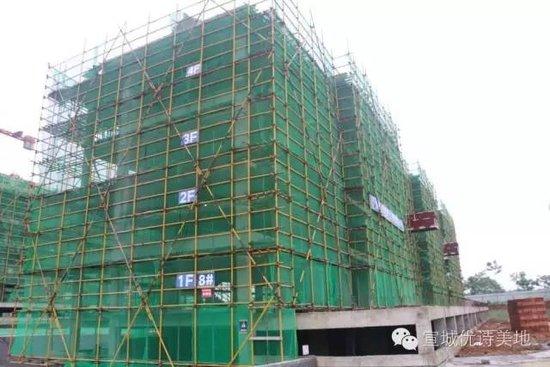 国企农垦 品质建筑【优诗美地】一期封顶大吉