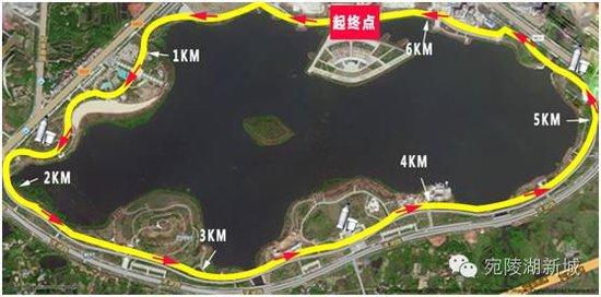 【宛陵湖新城杯】短程马拉松倒计时开始啦
