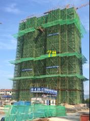 【琥珀新天地】5月底最新工程进度 各楼栋层高提升快