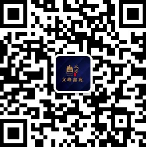 【文峰鑫苑】国庆私人订制DIY 五重大礼相送