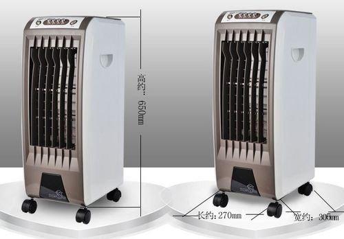 先锋空调扇是行业的领军品牌,先锋冷风扇fk-l25内部设置高,中,低档
