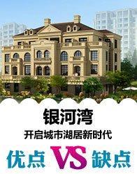 楼盘测评_腾讯房产黄山站_腾讯网