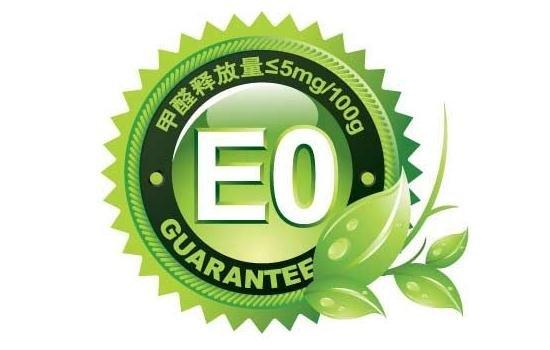 绿色家居材料3G标识将于12月正式启用