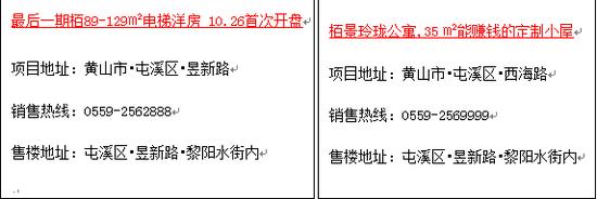 """【栢景雅居】""""万圣节寿司DIY""""诚邀您的参与"""