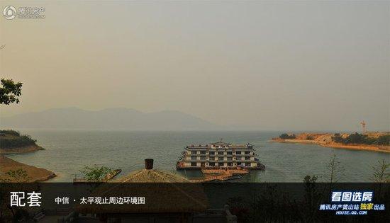 【中信太平观止】一线湖景样板房 绚丽绽放