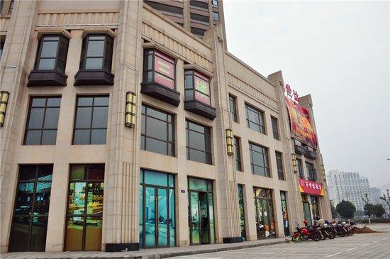 【金瑞中心城】买现房即送装修基金 最高10万