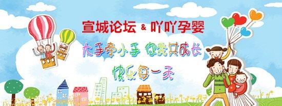 """11月7日""""星隆国际""""金钱湖大闸蟹美食节亲子活动"""