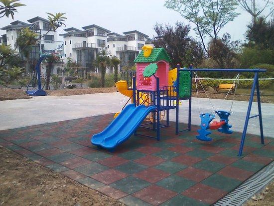 【远洋桃花岛】运动提升体质 服务改善生活