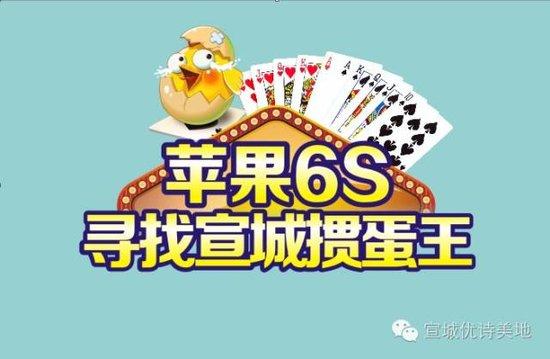【优诗美地】首届掼蛋大赛日赛火爆进行中
