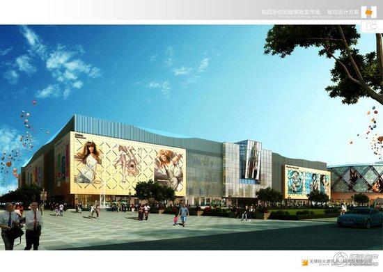 【皖苏浙服装城】展示中心启动将于27日举行