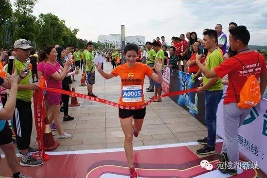 燃动全城【宛陵湖新城杯】短程马拉松激情开跑