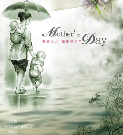 【滨江之都】献礼母亲节 送给妈妈的礼物