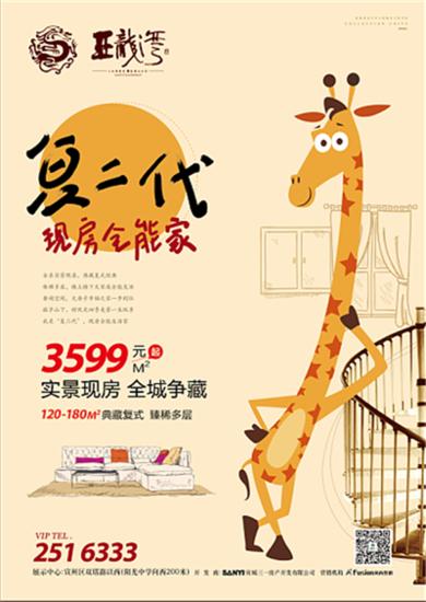 【三一亚龙湾】120-180㎡典藏复式 3599元/㎡起